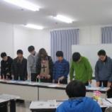 『【ながさき】カレッジながさき・北九州の初めての合同授業』の画像