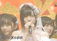 【日本有線大賞】太田夢莉センターで「僕はいない」を披露!!