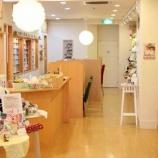 『神戸の花隈・みなと元町で☆漢方薬・薬膳・薬膳茶・お野菜・カフェ…お楽しみいただけます♪』の画像