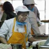 『韓国旅行者が増加も、ボッタクリや接客態度が悪く満足度は最低レベル。』の画像