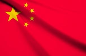 中国国家インターネット金融協会が仮想通貨投資のリスクが高まっていると警告、取引所による価格操作を指摘