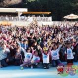 『コラボキャンパス三河【2018感謝祭】のお知らせ』の画像