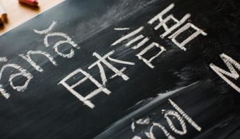 日本語最大の欠陥って『「臭い(におい)」と「臭い(くさい)」が同じ表記』でええんか?