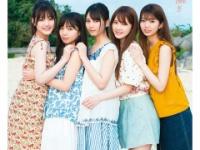 【日向坂46】最強の5人組がコチラ!!!(画像あり)