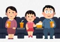 映画館ひとりで行ける?