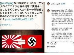 SNSが反日排除へ!!! 反日投稿をした韓国人、こんな事になってしまい発狂wwwwwww