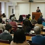 『女性のためのからだセミナー第4回【食を整え、不調改善】あすてっぷKOBE(神戸市男女共同参画センター) で講演させていただきました』の画像