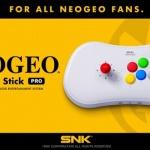 SNKが新たな謎のハードウェアを発表!「NEOGEO Arcade Stick Pro」まだ詳細は不明。