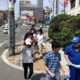 『【久留米】余暇活動 カラオケ』の画像