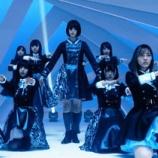 """『【乃木坂46】『坂道AKB』MVが完成!センターは平手友梨奈!混合ユニット初""""48""""以外から・・・』の画像"""