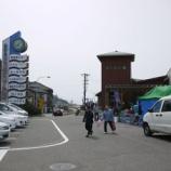 『新潟 道の駅 能生』の画像