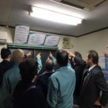 『2/2 亀山営業所 安全衛生会議』の画像