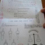 『居酒屋で期末テスト?(・・;) 【6年4組梅田分校】』の画像
