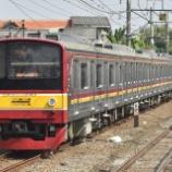 『205系横浜線H23+4編成8連化』の画像