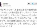 ミス埼玉大・小久保寛子さん「肩書きは過去の産物、いつまでもそれにすがっちゃいけない」