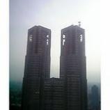 『都庁を見る』の画像