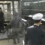 『TBS「地下鉄サリン事件の被害者女性が今月10日に死去。25年の闘病生活」』の画像