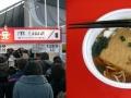 「凋落の歌姫」浜崎あゆみ(35):15周年記念アルバム「2週目50位」2,483枚の衝撃…ファン層は西野カナに移動