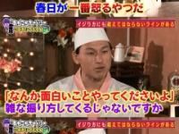 【日向坂46】富田ってこれが効いてんのかなwwwwwwwwww春日が富田に話をふらなかった理由