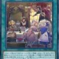 遊戯王 ドラゴンメイド 優勝デッキレシピ「竜星の嵐 4/19」