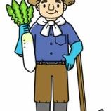 『【職業】農家の人のイラスト』の画像