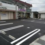 『三重県菰野町 店舗駐車場リフォーム工事(オーバーレイ工法)』の画像