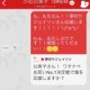 【衝撃】厚切りジェイソンがSKEオタだった!??
