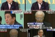 【フェイクニュース】朝日が豊洲に対する6日の足立氏の質問は、官邸の首相補佐官からのメールによるものと報道。→実際は報道特注で議論した質疑であった。