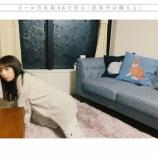 『【乃木坂46】クッソかわええwww ◯◯◯と戯れる与田ちゃん・・・』の画像