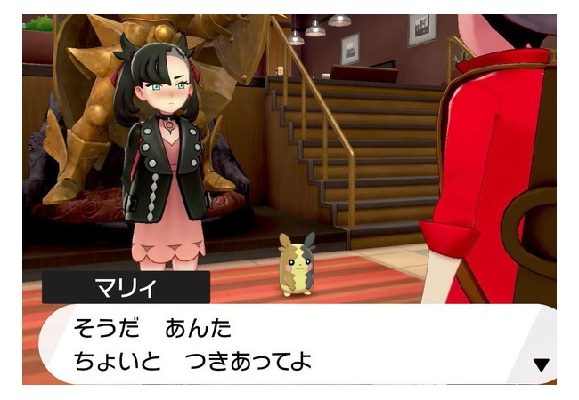 【朗報】ポケモン最新作、恋愛シミュレーションゲームだった