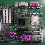 『DELLマザーボードのコンデンサ交換』の画像