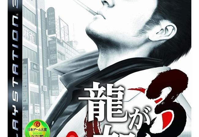 【ゲーム業界】日本の規制、ここまでくる