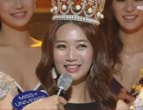 【恒例】韓国最高の美女・ミスコリアが決定wwww