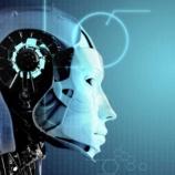 『【仕事がないw】人工知能が発達したら人間は何をして生きて行けばいいの?』の画像
