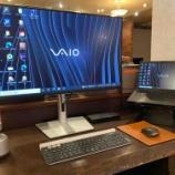 『VAIO Zをベースにした4K環境』の画像