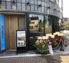 羽衣町の ジェイティードカフェ!