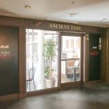 『【閉店】結婚式の2次会の鉄板!ザザシティ西館3階にあったアーシェントタイムさんが2017年8月25日(金)をもって閉店してたみたい - 中区鍛治町ザザシティ内』の画像