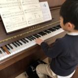 『ピアノ教室~musica del cuore~』の画像