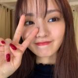 『【欅坂46】今泉佑唯、鈴本美愉の文春報道後に笑顔の『ぴーーーす』写真を公開する・・・』の画像
