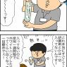 タバコvs歯磨き粉