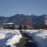 『雪の八ヶ岳・ケーキ屋さんの看板』の画像