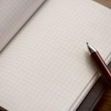 『文を書くのが苦手な人へ』の画像