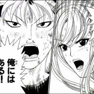 【速報】ぱるる主演で「天使な小生意気」実写映画化 アイドルファンマスター