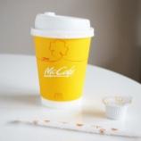 『4日間限定のマクドナルドの無料コーヒーを飲んでみました』の画像