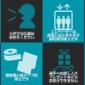 ~9.20高崎大会ご来場のお客様へお願い~  🚫禁止事項 ・...