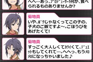 【グリマス】復刻「招福!アイドル干支レース」ショートストーリーまとめ