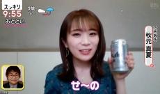 【乃木坂46】オンライン飲み会男多いな・・・