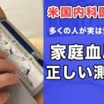 いわて将棋館 Tsudaka blog