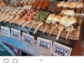 【画像】 新潟の夏祭りで謎の食べ物が売られてると話題wwwwⅴwwww