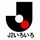 【悲報】サッカー三大育成失敗w宇佐美貴、小野伸二あとだれやwww
